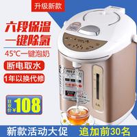 电热水瓶家用智能保温电热水壶304不锈钢双层全自动恒温烧开水壶