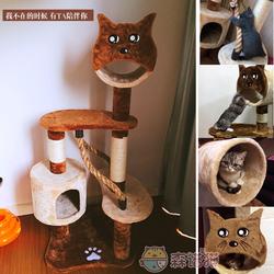 猫爬架 猫窝猫架剑麻猫树大型豪华猫跳台猫抓柱爬树猫咪玩具包邮