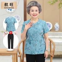 中老年人夏装女60-70-80岁奶奶短袖妈妈上衣老人衣服太太两件套装
