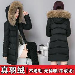 反季特价波司登羽绒服女中长款新款修身显瘦大毛领加厚冬季外套