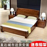 中式实木床水曲柳床1.8米1.5米双人床气压高箱储物床现代简约主卧