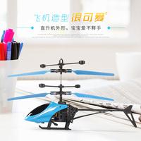 飞机充电耐摔会悬浮遥控飞机手感应飞行器儿童玩具男直升机小黄人