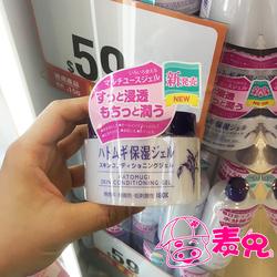 日本生产原装 naturie薏仁面霜 薏仁水补水保湿美白啫喱180G