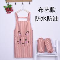 防水围裙夏季薄透气H背带罩衣成人长袖围裙韩版时尚包邮定制logo