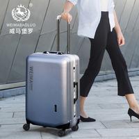 铝框行李箱男20旅行箱22拉杆箱女24密码箱包万向轮登机皮箱子26寸