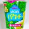 日本进口方便面 Acecook  香菜泡面 鸡盐方便面 noodle 63g 单杯