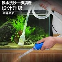 手吸手动换水器洗沙器换水软管虹吸管超长洗砂管延长鱼缸清理工具