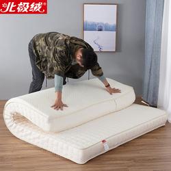 北极绒记忆棉床垫1.5m1.8m单人双人床褥学生宿舍海绵榻榻米可折叠