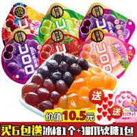UHA悠哈味觉糖水果汁软糖酷露露橡皮糖果葡萄味网红日本进口零食