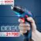 博世电钻家用12v充电式手枪钻电动螺丝刀博士工具GSR120-Li手电钻