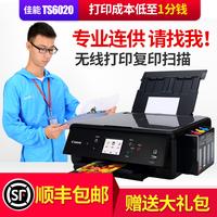 佳能TS6020无线wifi彩色喷墨照片家用办公打印机复印扫描一体机A4