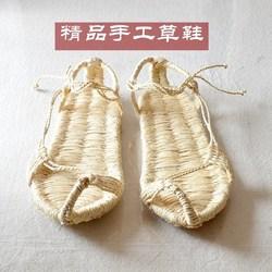 草鞋男女纯手工编织鞋 夏时尚个性竹麻草编凉鞋红军复古潮大码