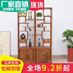 鸡翅木博古架红木家具古典玄关柜实木置物架中式多宝阁仿古展示架