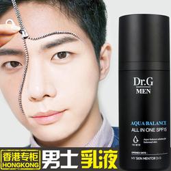 韩国dr.g男士乳液润肤露保湿补水面霜控油收缩毛孔擦脸油的护肤品