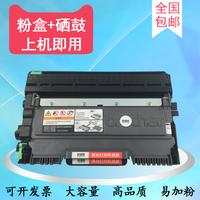 适用兄弟mfc7360硒鼓 tn2225粉盒7470 hl2240 dcp7060 7057打印机