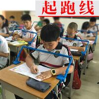 矫正器视力保护器提醒小学生坐姿仪纠正儿童写字姿势预防近视支架