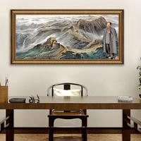 毛主席像墙画十大元帅油画办公室沁园春雪书法客厅沙发背景墙挂画