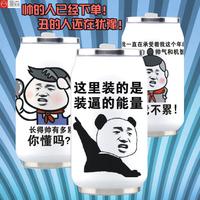创意个性简约男女学生水杯韩版潮流时尚便捷迷你不锈钢小保温杯子