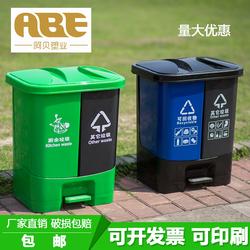 脚踏垃圾分类垃圾桶大号桶可回收双桶脚踩家用厨余30升50 80L带盖