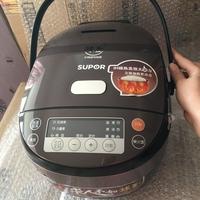 SUPOR/苏泊尔CFXB40HC19-120IH电磁球釜电饭煲4-5升50HC19精铁2.0
