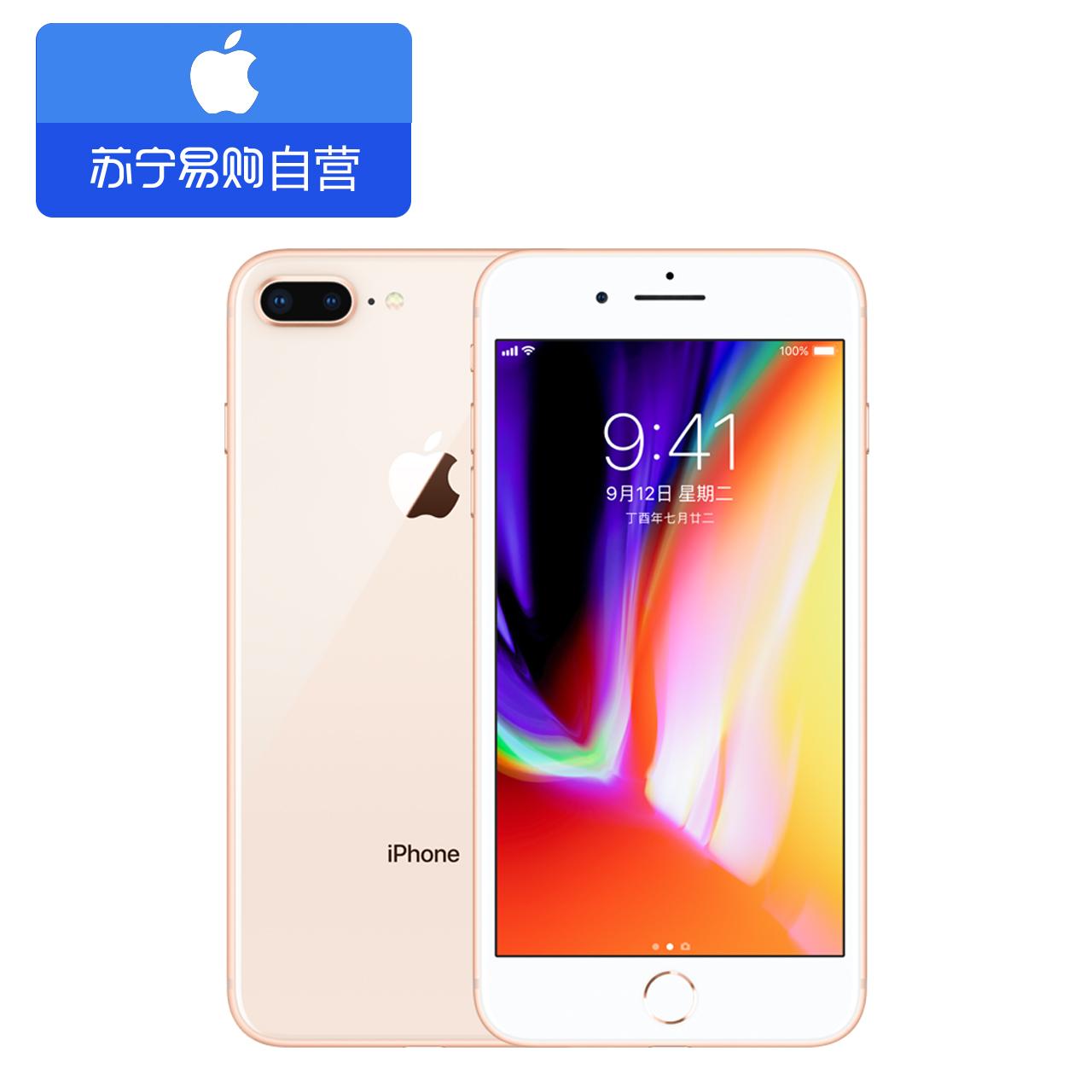 Apple/苹果 iPhone 8 Plus 64G