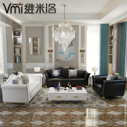 维米洛后现代真皮沙发简欧小户型客厅皮艺沙发简约新古典欧式沙发