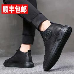欧洲站男鞋冬季加绒保暖真皮鞋男士运动鞋韩版潮流内增高休闲鞋子