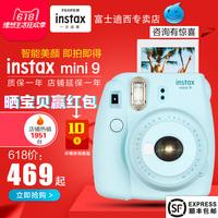 富士相机mini9立拍立得胶片一次成像mini8升级版 美颜自拍迷 相机