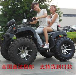 大小公牛沙滩车轴转动四轮摩托车跑车125-250cc山地车越野车包邮
