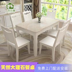 大理石餐桌椅组合现代简约长方形6人白色家用饭桌小户型实木餐桌