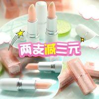 是个实力派日本ESPIE ROUGE(ES)润唇膏保湿芦荟维他命E精华3.5g