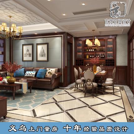 美式古典风格效果图设计室内家装套房别墅装修设计师上门服务义乌