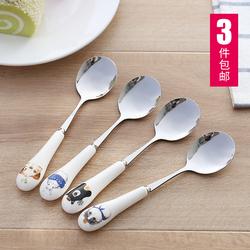 卡通叉子勺子儿童汤匙动物便携餐具可爱家用陶瓷韩式布丁勺甜品勺