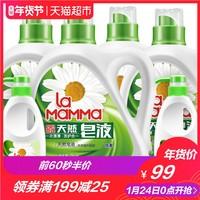 妈妈壹选机洗手洗无荧光剂洗衣皂液2kgx4+300gx2