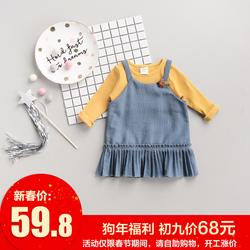 女童套装春装2018新款婴儿衣服套装一岁女宝宝打底衫背带裙两件套
