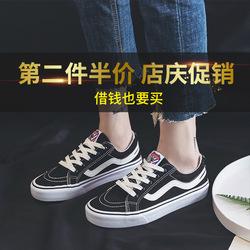 ins帆布鞋女学生韩版原宿ulzzang板鞋2018新款休闲平底百搭情侣鞋