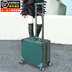 迷你拉杆箱万向轮18寸小型行李箱女20旅行箱包韩版登机箱男小清新
