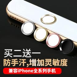 【天天特价】iphone6s plus按键贴苹果6指纹识别75S home键贴8