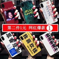 苹果7plus手机壳女款韩国潮牌8plus抖音5s网红7p明星同款ins风超火x少女心6s欧美8p冷淡风6splus iphone8plus