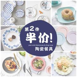 【清仓大甩卖】【第二件半价】正统好材质餐具,好看的餐具清仓价