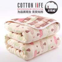 毛巾被纯棉单人双人纱布毛巾毯子全棉夏凉被儿童婴儿午睡毯空调被