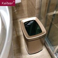 欧式简约方形无盖不锈钢垃圾桶家用客厅卧室办公室卫生间纸篓厨房