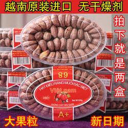 越南特产大腰果带皮大颗粒坚果零食紫皮包邮炭烧原装进口原味盐焗