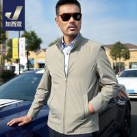 2018新款春秋季中年男士夹克爸爸外套薄款中老年人40岁50男装休闲