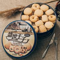 盛世王子曲奇饼干908g 休闲零食糕点蓝罐铁盒礼盒包邮