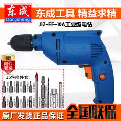 东成手电钻大功率手枪钻东城开孔手钻J1Z-FF07-10工业级电钻