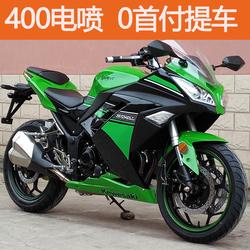 300小忍者摩托车跑车机车350地平线整车公路赛永源战隼街跑车上牌