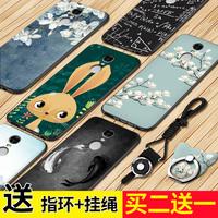 红米note4x手机壳女款个性创意高配硅胶软男全包防摔note4保护套