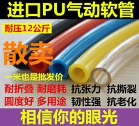 散卖进口料PU气管8*5空压机气动软管16x12/12*8/10*6.5/6*4/4*2.5