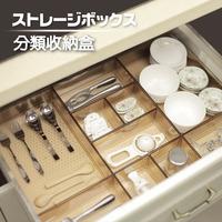 太璞抽屉收纳盒隔板格厨房分隔盒日本透明塑料分类餐具整理化妆柜